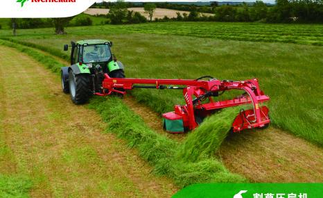 格蘭割草壓扁機