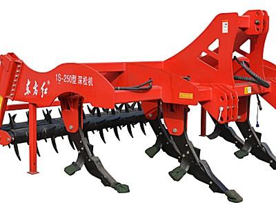 东方红1S-250翼铲式深松机