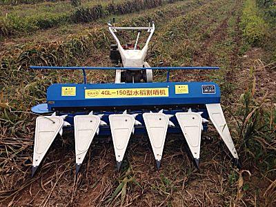 利民河丰4GL-150水稻割晒机