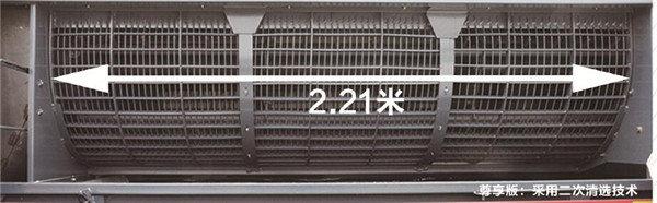 沃得锐龙尊享版4LZ-6.0E联合收割机