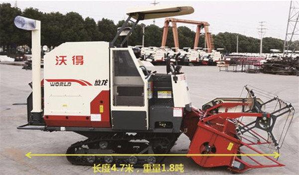 沃得旋龙4LZ-4.0HA联合收割机