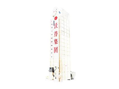 沃得5H-12橫流式烘干機