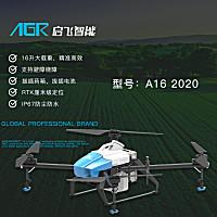 啟飛智能A16植保無人機
