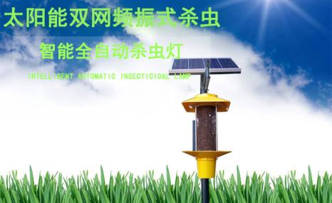 尚科SK-TFX50单网果园太阳能杀虫