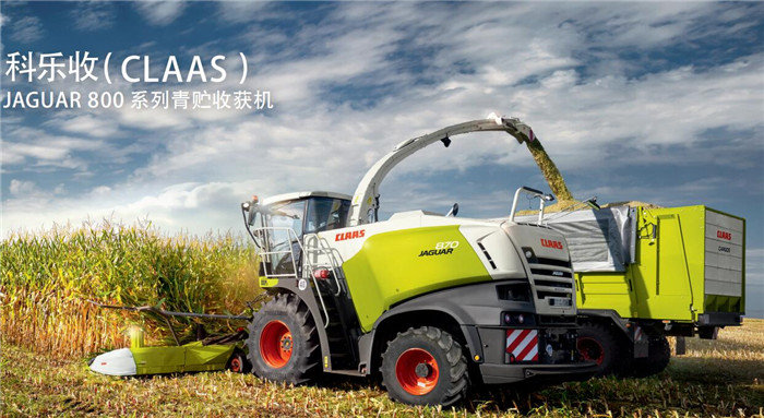 CLAAS(科乐收)JAGUAR840自走式青贮raybet32raybet08