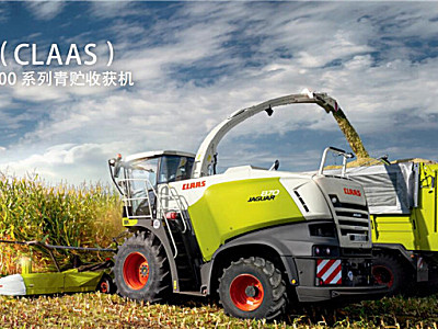 CLAAS(科乐收)JAGUAR 860自走式青贮饲料收获机