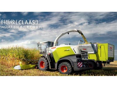 CLAAS(科樂收)JAGUAR 870自走式青貯飼料收獲機