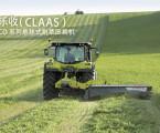 CLAAS(科樂收)DISCO系列懸掛式割草壓扁機