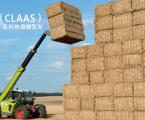CLAAS(科乐收)SCORPION 1033伸缩臂叉车