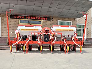 大华宝来2BMYFQQ-6牵引式免耕气吸播种机