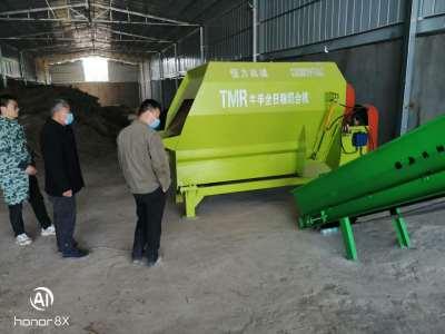 恒力HL5立方tmr牛場飼料攪拌機