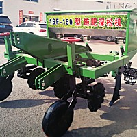 農豐樂1SF-150深松機