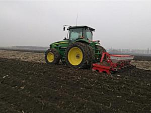 绥化龙海1GZSF-350旋耕深松灭茬碎土施肥联合整地机
