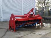 1GK-230旋耕机