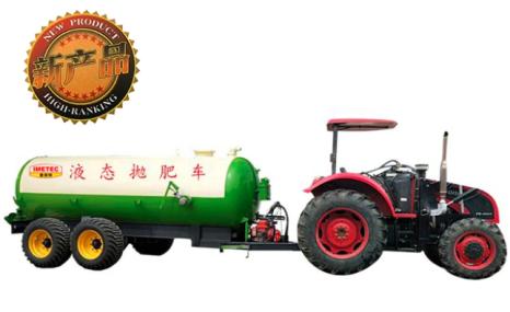 泰安意美特9YPF液態撒肥車