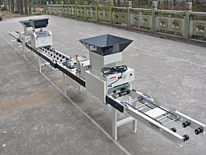 大宇矢崎2BP-1200水稻育苗用播种机