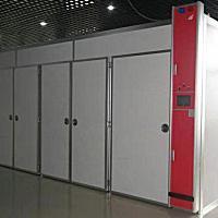 依爱EIFTPC-60480孵化机