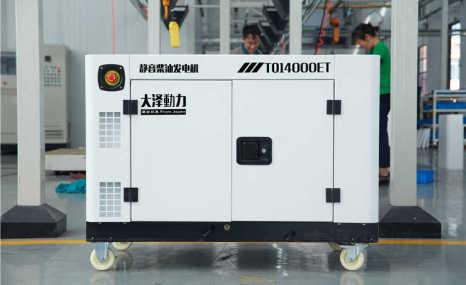 大泽动力10kw静音柴油发电机组单三相