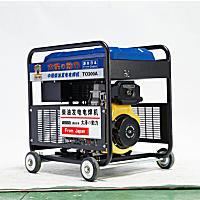大泽动力TO190A柴油发电电焊一体机