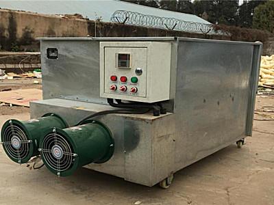 重慶共展5HGD-0.35果蔬烘干機