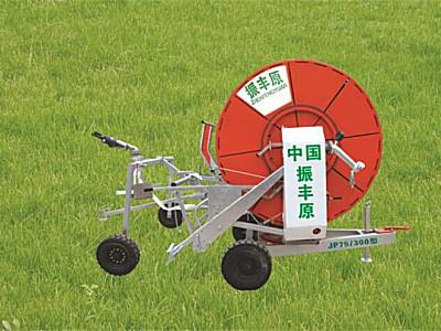 徐州振丰原JP75/300卷盘式喷灌机