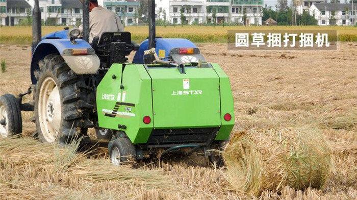 上海世達爾9JYD-60(MRB0870)撿拾壓捆機