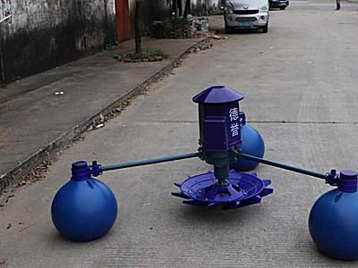 佛山德譽YL-1.5葉輪式增氧機
