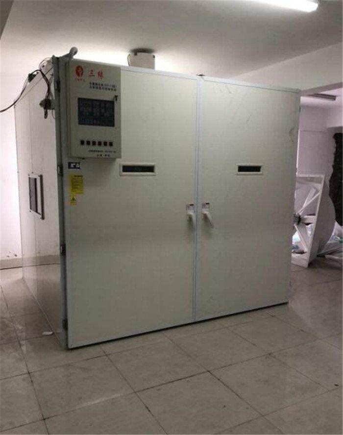 蚌埠三缘9FU-12000孵化机(水禽专用)