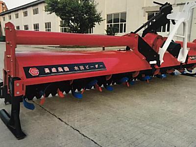昌盛1JSL-220水田平地打漿機