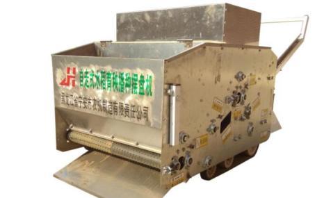 瀑布2BP-600自走式水稻育秧播种摆盘机