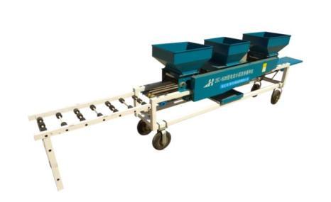 瀑布2BC-660电动水稻育秧播种机