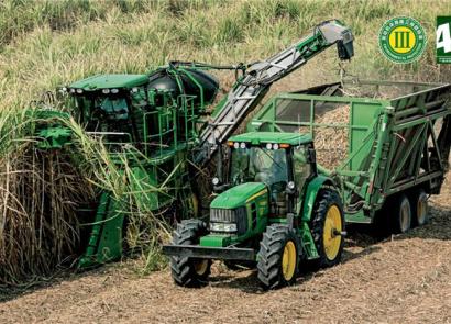 約翰迪爾CH570甘蔗收割機