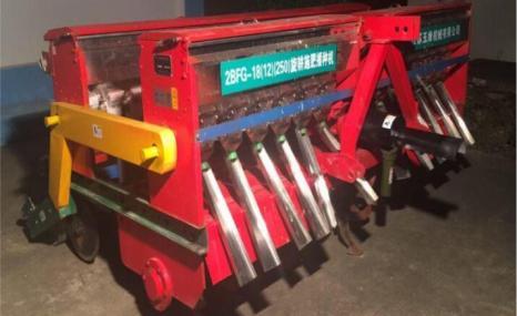 久玉緣2BFG-18(12)(250)型旋耕施肥播種機