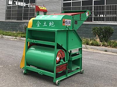 正陽豫豐5HZ-690花生摘果機