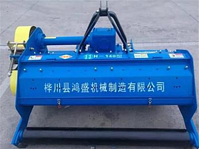 樺川鴻盛1JH-140秸稈粉碎還田機