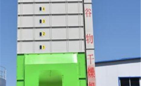 安徽飛松5H-20批式循環谷物干燥機