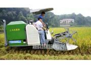 湖南農友2.0收割機作業視頻