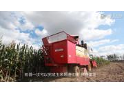 雷沃谷神玉米機CP4A系列維護與保養(一)視頻
