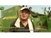 中联谷王PQ40谷子自走式联合收割机作业视频