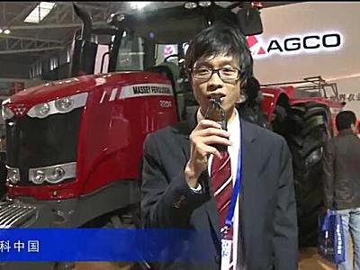 2015中國國際農業機械展覽會——愛科中國