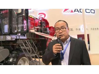 2015中国国际农业机械展览会——爱科中国1