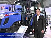 2015中国国际农业机械展览会--东风井关农业机械有限公司