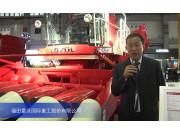 2015中国国际农业机械展览会--福田雷沃国际重工股份有限公司2