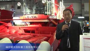 2015中國國際農業機械展覽會--福田雷沃國際重工股份有限公司2