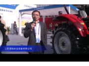 2015中国国际农业机械展览会——江苏清拖农业装备有限公司