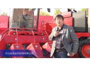 2015中国国际农业机械展览会——河北赵县金利机械有限公司