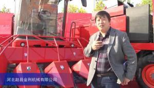 2015中国国际农业raybet08展览会——河北赵县金利raybet08有限公司