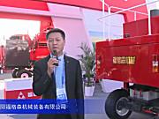 2015中国国际农业机械展览会——洛阳福格森机械装备有限公司1