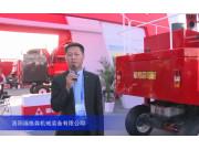 2015中國國際農業機械展覽會——洛陽福格森機械裝備有限公司1