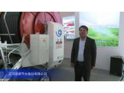 2015中國國際農業機械展覽會-江蘇華源節水股份有限公司